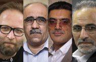 معرفی هیئتداوران مسابقه مطبوعاتی انجمن منتقدان خانه تئاتر