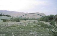 فاجعه زیستمحیطی برای کشکان