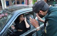 حریم خصوصی در خودرو از نگاه مراجع تقلید
