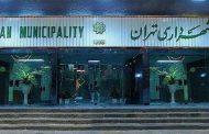 ۷ گزینه نهایی شهرداری تهران چه سوابقی دارند؟