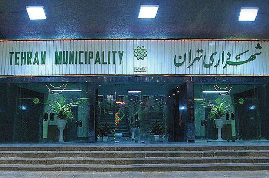 ۷نفر کاندیدای شهرداری تهران میشوند
