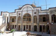عمارت تاریخی ناصرالدین میرزا به مزایده گذاشته شد