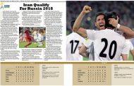 روایت مجله AFC از صعود ایران به جام جهانی