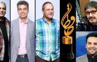 رقابت ۵ مجری برای بهترین چهره تلویزیونی جشن حافظ