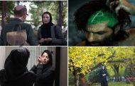۶ فیلم ایرانی در جشنواره دوربان