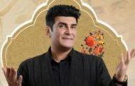 حسین صفامنش در تالار وحدت کردی میخواند