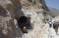 اعتراض تشکلهای محیط زیستی چهارمحال و بختیاری به مصوبه دولت