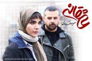 زنهای جدید سینمای ایران