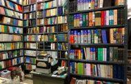 آنجا کتاب میفروشند، نرو!
