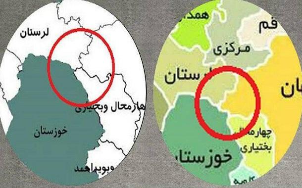 نقشه جعلی ایران را بشناسید