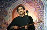 اطلاعیه دادستانی کل کشور درباره لغو کنسرت شهرام ناظری در قوچان