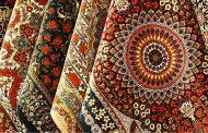 نمایشگاه فرش دستباف ایران در تهران