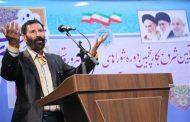 رستمینژاد تافته جدابافته شورای شهر خرمآباد