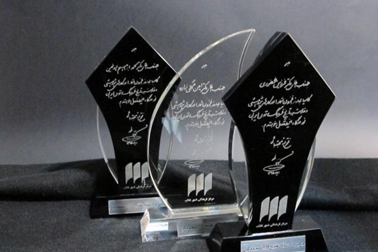مهلت ارسال آثار به جایزهی دکتر مجتبایی