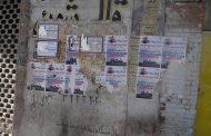 خرمآباد شهر بدون پوستر نیست
