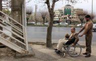 ما به معلولان فضاسازی بدهکاریم