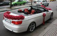 نیاز کشور به ۶ میلیون ماشین عروس