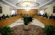 دولت روحانی مصمم است اما مصمم نیست
