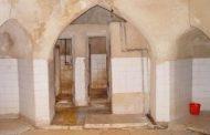 حمام باشی خرمآباد ثبت ملی شد