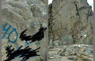 به صخرههای سبلان هم رحم نکردند