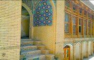 خانه مغیثالاسلام طباطبایی در بروجرد مرمت میشود