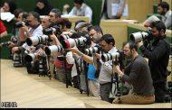 بیانیه انجمن صنفی عکاسان درباره حواشی مجلس