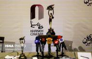 پیشبینی برگزیدگان جشن خانه سینما