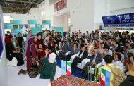 روز ایران در نمایشگاه کتاب پکن
