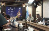جزییات بیستمین جشنواره تولیدات رادیویی و تلویزیونی اعلام شد