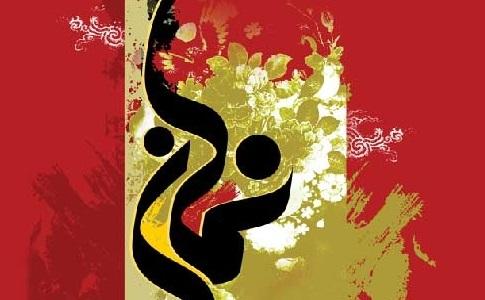 نشست تخصصی بهرهگیری قرآن در بازنمایی نماز برگزر میشود