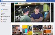 فیسبوک بخش ویدئوی جدید اضافه میکند