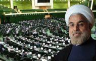 بیسابقهترین مراسم تحلیف در تاریخ ایران