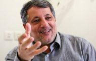 شوخی با محسن هاشمی رفسنجانی