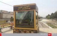 دستهگلی دیگر از شهرداری خرمآباد