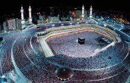 درآمد ۱۵۰ میلیارد دلاری عربستان از حج تا سال ۲۰۲۰