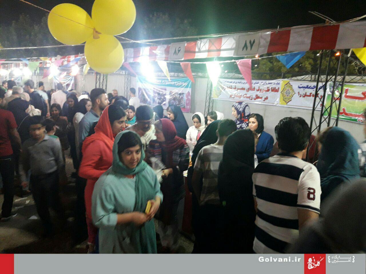 جشنواره خیریه غذا در خرمآباد برگزار شد + عکس