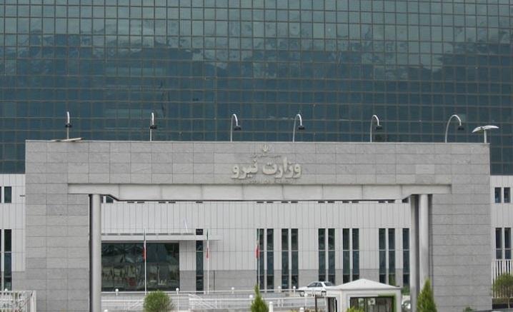 رئیس جمهور وزارت نیرو را محیطزیستی کند