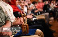 پایان جشنوارهی فیلم سبز با گلایههای طنزگونه