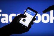قابلیت جدید فیسبوک و اینستاگرام