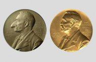 ایگ نوبل بگیرهای فامیل