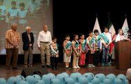 هفتمین جشن قلک شکن خیریه موعود ایرانیان