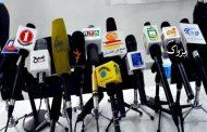 منابع اطلاعاتی رسانههای افغانستان