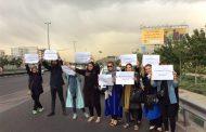 جلوگیری از تجمع اعتراضی فعالان محیط زیست در پردیسان
