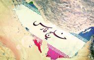 ایران یک صدا در برابر ترامپ