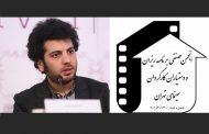 بیانیه شدیدالحن دستیاران کارگردان سینما علیه سعید روستایی