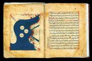قدیمیترین سند تاریخی خلیج فارس/عکس
