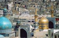 نشست تخصصی شهر ایرانی اسلامی برگزار میشود