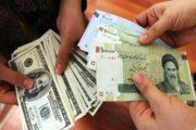 بالا رفتن قیمت دلار و افول وضعیت معیشتی