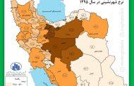 روستاهای ایران کمکم میمیرند
