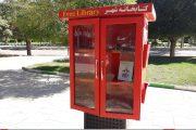 پایانی تلخ برای کتابخانههای شهری خرمآباد